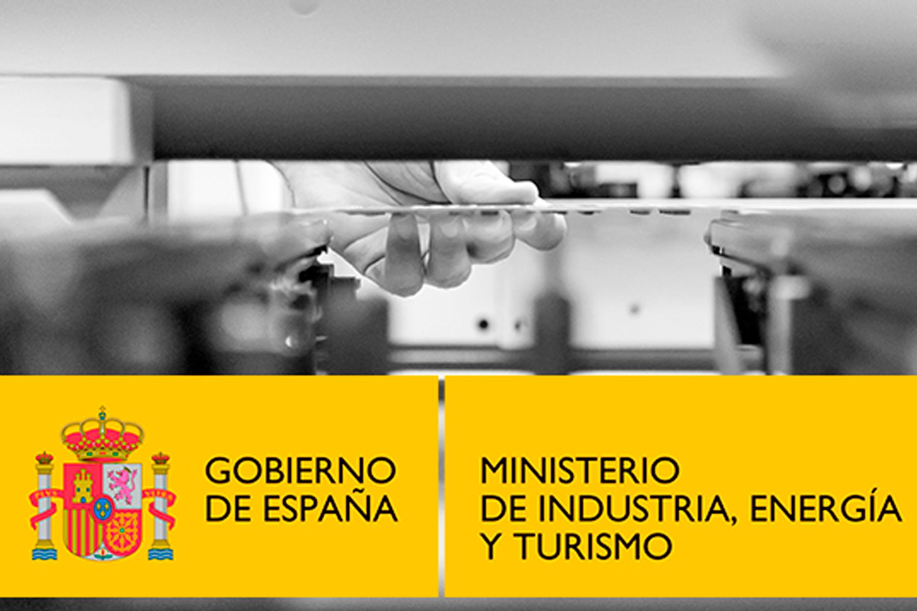 Proyecto de inversión destinado a mejorar la competitividad industrial